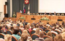 Публичные обсуждения деятельности контрольно-надзорных органов